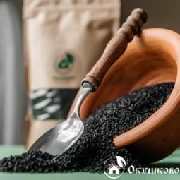 Черный тмин (Индия)